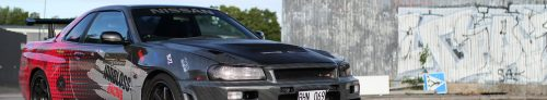 Nissan Skyline R34 - 1998 front page